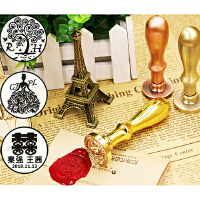 【支持礼品卡】欧式复古火漆印章礼盒套装订制 结婚婚庆 生日礼物 中英文名l1n