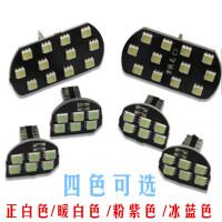 雪铁龙C5世嘉标致307 308 408 206专用LED阅读灯室内灯车顶灯 汽车用品