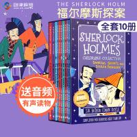 福尔摩斯探案全集 英文原版儿童读物 The SHERLOCK HOLMES 第一辑10册少儿经典故事绘本读物章节桥梁书小学生课外阅读经典探案小说