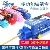 迪士尼儿童火车头文具盒大容量铁笔盒小汽车卡通铅笔盒双层多功能三层铁皮盒男孩女孩幼儿园小学生