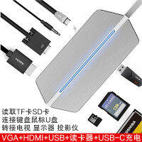 Type-c扩展坞转换器USB-C千兆网口雷电3转接头VGA投影仪HDMI电视苹果联想ThinkPa 其他