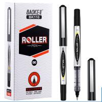 宝克BK111中性笔黑色签字笔学生水笔办公文具用品黑笔0.5mm笔芯红蓝黑