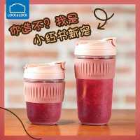 乐扣乐扣玻璃杯大容量可爱水杯女夏季咖啡杯便携吸管杯高颜值杯子
