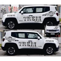 吉普Jeep自由侠车贴拉花 车身整车全车贴纸 专用装饰改装贴膜