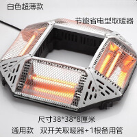麻将机取暖器 麻将桌烤火炉 电暖炉 全自动麻将专用配件节能省电