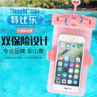 【包邮】21H水下拍照手机防水袋潜水套触屏游泳通用苹果6密封袋7plus华为防水套