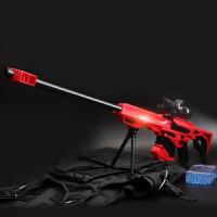 新巴雷特手动小孩男孩可发射电动玩具枪