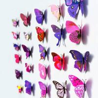 彩色立体蝴蝶墙贴 冰箱贴窗帘贴 家居磁性贴墙面装饰