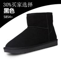 雪地靴男冬季保暖加绒男士高帮靴子防水面包鞋女棉鞋马丁男鞋srr