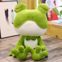 青蛙公仔毛绒玩具可爱儿童布娃娃少女心女孩圣诞礼物睡觉抱枕玩偶 软体青蛙