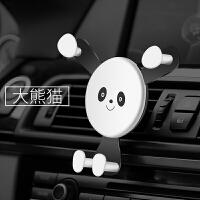 宾速车载手机支架通用夹创意多功能导航汽车用内出风口卡扣式