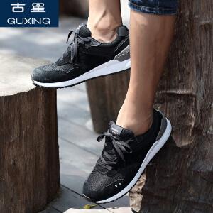 古星男士运动鞋透气网布滑防臭休闲鞋时尚耐磨防减震跑步鞋子