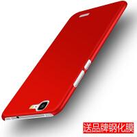 华为G7手机套G7-TL00手机壳UL20保护外壳磨砂男女硅胶硬超薄