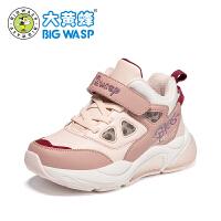 大黄蜂网红童鞋 儿童运动鞋2019新款加厚二棉鞋小女孩韩版旅游鞋