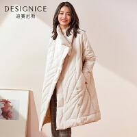 【2折参考价:400】迪赛尼斯冬季新款羽绒服女士中长款韩版宽松设计感时尚大翻领