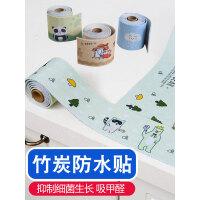 水槽台面防水贴 卫生间厨房洗菜盆自粘吸湿贴浴室防水贴纸4na