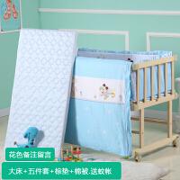 婴儿床实木无漆摇篮床多功能儿童床摇床BB床宝宝便捷式床拼接床 大床+五件套+棉被+棕垫.送蚊帐