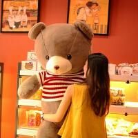 可爱抱抱熊泰迪熊公仔*毛绒玩具布娃娃1.8米2生日礼物送女生 直角量2.2米 全长量2米【送小熊公仔】【彩袋包