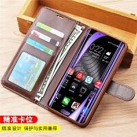 小米note3手机壳小米9翻盖红米note7Pro皮套全包防摔F1保护5xplus 小米5x/A1 棕色