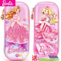 芭比小学生文具盒可爱公主可爱儿童创意韩国铅笔盒女童大容量笔袋