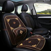 汽车腰靠腰垫木珠透气护腰坐垫凉垫驾驶员座椅腰枕夏季靠背垫车用