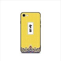 中国风潮流圣旨iPhone8手机壳苹果5se/6s情侣时尚7plus磨砂软壳套 iPhone5/5s/5se 圣旨