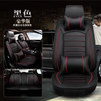 汽车全包围坐垫套四季通用春夏冬季车垫皮座椅座套SN3606