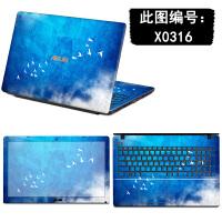 华硕笔记本贴膜VM580L K555Z VM410M D552W DX992M外壳膜保护贴纸