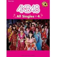 现货【深图日文】ピアノソロ AKB48 All Singles+4 AKB48官方钢琴谱集 日本 原装进口 书 正版 周