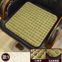 夏季防滑汽车坐垫办公室美臀按摩凉垫 石 透气椅垫冰垫沙发垫