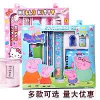 文具套装礼盒六一儿童节礼物幼儿园小学生学习用品开学大礼包奖品
