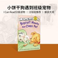 Biscuit Meets the Class Pet 小饼干遇到班级宠物 [4-8岁]