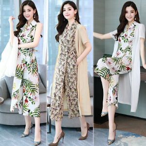 套装/套裙2018年夏季白色舒适修身纯色气质韩版简约宽松长袖