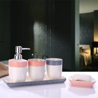刷牙杯套装陶瓷卫浴套装带托盘陶瓷洗漱五件套浴室漱口杯套装新婚乔迁礼物