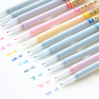 点石韩国文具12色纤维笔0.38mm极细勾线笔水彩笔水性笔 彩色中性笔