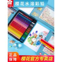 日本樱花水溶性彩铅48色成人设计绘画水溶款彩色铅笔套装36色初学者学生美术彩铅笔专业手绘24色水溶彩铅画笔