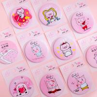 【满9.9元包邮】韩国卡通塑料圆形小镜子 ins粉色少女心口袋便携随身化妆镜小礼品