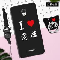 中国移动A4手机壳高配指纹版china Mobile A4硅胶cmcca4潮情侣a4中国移动A4手机