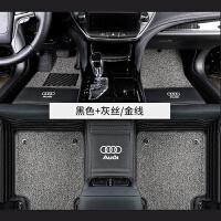 奥迪A4L脚垫Q5L Q2L Q3 A5 A7 A8L Q7 A3 A6L汽车脚垫全包围专用