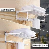 浴室置物架壁挂洗手间厕所卫生间用品用具收纳洗漱台吸壁式免打孔kj1