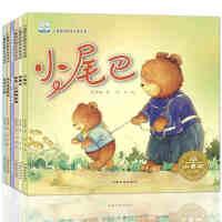 全套6册小果树儿童爱的教育绘本系列 绘本儿童3-6周岁睡前故事书幼儿园大中小班儿童启蒙认知读物 0--3岁宝宝早教爱的故
