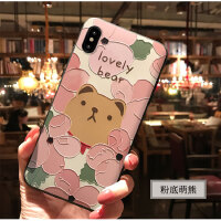苹果xsmax轻松熊手机壳iphone7plus华为6s8p可爱oppo萌xr华为vivo