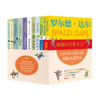 全世界孩子都在读的国际大奖作品10�裕�了不起的狐狸爸爸)