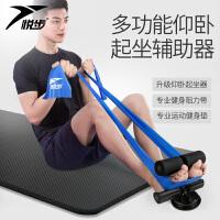 仰卧起坐辅助固定脚收腹机瑜伽运动卷腹吸盘式健腹健身器材家用板