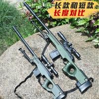 儿童玩具枪水弹抢仿真巴雷特狙击步枪可发射软蛋男孩AWM绝地求生