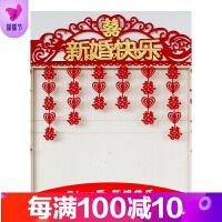 娘家布置结婚用品婚房装饰全套大厅出嫁个性女方墙上韩式喜字贴新品质保证