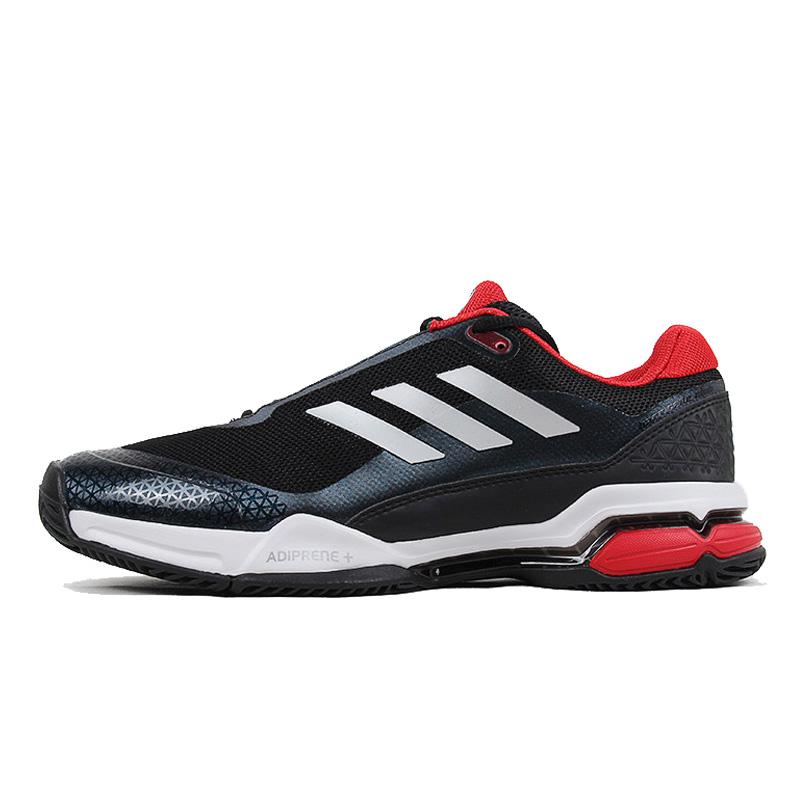 阿迪达斯Adidas CM7781网球鞋男鞋 网面透气耐磨轻便运动休闲鞋 减震 防滑 耐磨 包裹性 轻便