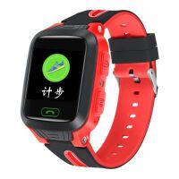 智能老人手表心率监测血压监测运动计步定位防水老人电话手表手机