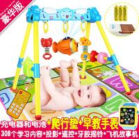 婴儿玩具健身架宝宝 0-1岁健身器儿童3-6-12个月新生儿音乐玩具