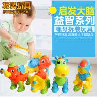 【���范渫婢摺�和�早教益智拼�b拆�b玩具模型�游锝煌üぞ哕���w�C3-6-12�q����玩具